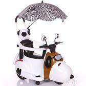 兒童電動摩托車三輪車6個月6歲輕便手推車小孩充電可坐玩具車 歐韓時代.NMS