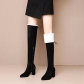 長靴 高跟長靴女過膝2021冬季新款棉鞋加絨加厚長筒靴子皮毛一體雪地靴 交換禮物