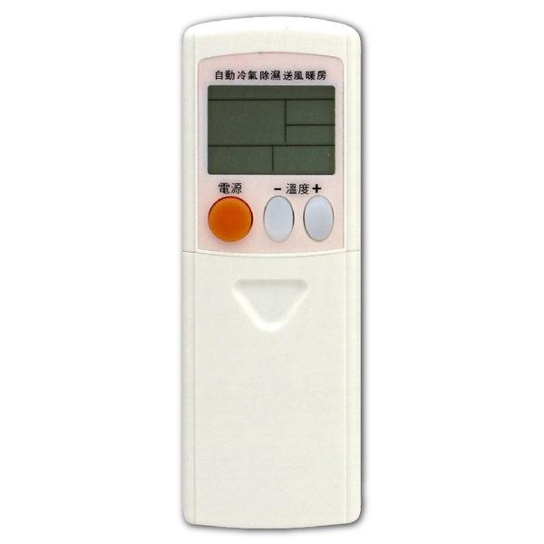 【三菱】MI-ARC-23 企鵝寶寶 (23合1) 窗型 變頻分離式 液晶冷氣遙控器