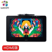 Wacom Cintiq 13 Full HD Touch 觸控繪圖螢幕(HDMI版)