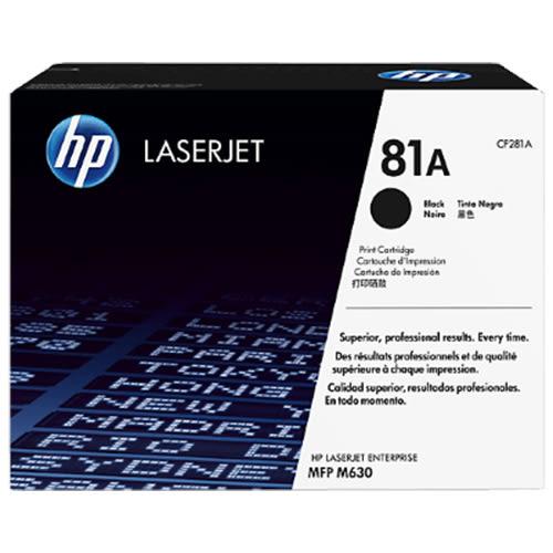 【HP】CF281A  原廠黑色碳粉匣81A