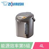象印4L寬廣視窗微電腦電動熱水瓶(CD-LPF40)(A)