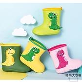 兒童雨鞋立體恐龍男童超輕輕便防滑寶寶水鞋【時尚大衣櫥】