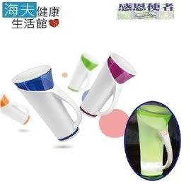 【海夫健康生活館】杯子 感應提醒喝水杯 顯示水溫 發亮顯示位置