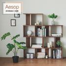 屏風 三層櫃 收納櫃 置物架 書櫃【N0086】伊索多用途組合櫃三層 完美主義