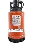 WALRUS泵浦*PW400A*沉水馬達。抽水馬達*抽水機*