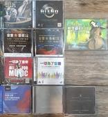 【停看聽音響唱片】【CD】台北&高雄音響展10片