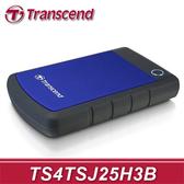【免運費】Transcend 創見 StoreJet H3B 4TB USB3.0 軍規級 防震行動硬碟 (TS4TSJ25H3B) 4T H3