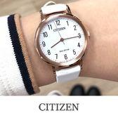 【人文行旅】CITIZEN    EM0579-14A  Eco-Drive 簡約時尚光動能女錶