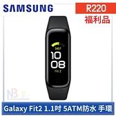 【福利品】 Samsung Galaxy Fit2 R220 1.1吋 防水 手環