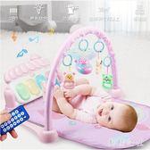 嬰兒腳踏鋼琴健身架器益智新生兒寶寶玩具男女孩CC4586『美鞋公社』