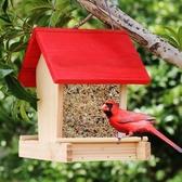 小鳥喂鳥器戶外引鳥懸掛式