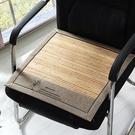 夏季辦公室坐墊透氣防滑電腦椅子墊汽車沙發...