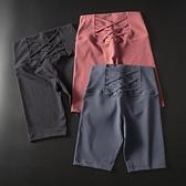 短褲女 運動五分褲女歐美蜜桃提臀緊身速干跑步健身高彈瑜伽中褲騎行短褲 瑪麗蘇