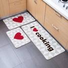 廚房地毯  居家家 客廳門口進門地墊門廳玄關門墊 廚房吸水腳墊臥室床邊地毯 MKS交換禮物