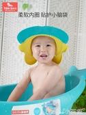 兒童洗髮帽兒童洗頭神器寶寶洗髮帽小孩子護眼護耳嬰幼兒硅膠洗澡帽防水浴帽 小天使