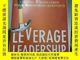 二手書博民逛書店Leverage罕見Leadership: A Practica