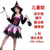 萬圣節兒童服裝女巫服裝女裝扮cos服飾巫婆裝女童披風角色扮演【雙11超低價狂促】