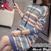 孕婦裝 MIMI別走【P11968】晨光的暖感 柔軟彩條針織哺乳衣 連衣裙