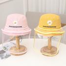 防飛沫帽子兒童防護帽子韓版可愛漁夫帽潮遮臉可拆防護罩防塵防飛沫防疫帽子 萊俐亞
