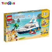 玩具反斗城  樂高 LEGO  CREATOR 31083 巡航探險