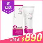 TS6 護一生超美白香氛誘霜(120g)【小三美日】女性私密專用 699
