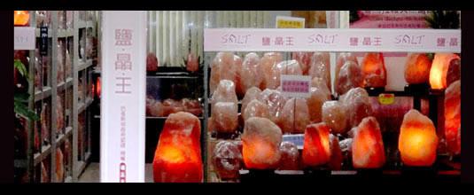 salt-king-hotbillboard-c9d3xf4x0535x0220_m.jpg