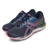 Asics 慢跑鞋 Gel-Cumulus 21 Lite-Show 2.0 藍 銀 男鞋 運動鞋 【ACS】 1011A634400