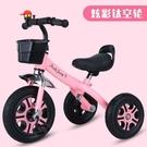 兒童自行車 兒童三輪車寶寶腳踏車2-6歲大號單車幼小孩自行車玩具 【現貨快出】