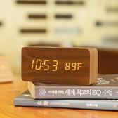 智能靜音鬧鐘床頭宿舍創意學生用男女多功能桌面簡約聲控電子時鐘