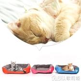 冬季貓窩 小型犬泰迪狗狗窩四季通用寵物窩狗床貓睡袋貓咪用品 歌莉婭