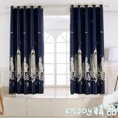 小窗簾飄窗全遮光窗簾布遮陽