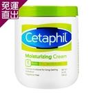 Cetaphil舒特膚 溫和乳霜 550...