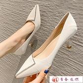 高跟鞋 法式高跟鞋女春秋尖頭工作鞋軟皮細跟百搭中跟單鞋【快速出貨】