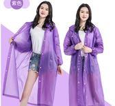 雨衣 非一次性雨衣女成人韓國時尚徒步男騎行旅游加厚防水兒童戶外雨披  瑪麗蘇精品鞋包