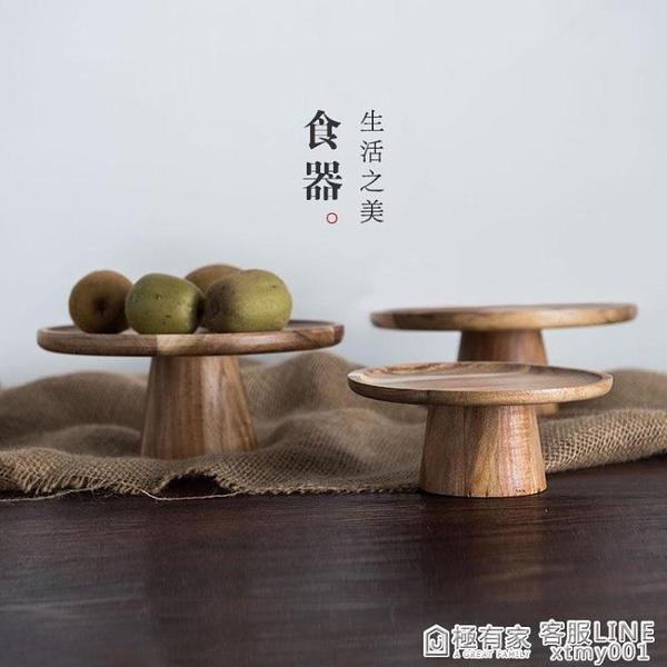 lototo日式ins家用實木質水果點心壽司高腳蛋糕盤子木托盤擺盤碟 ATF 全館鉅惠