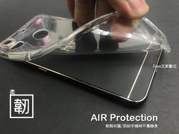 【正品氣墊空壓殼】Sony XZ3 XA2 plus XA3 Ultra 防撞空氣力學 皮套手機套殼保護套殼