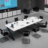 會議桌辦公桌 簡約現代會議桌長條桌小型培訓桌辦公桌會議室桌椅組合長方形桌子 鉅惠85折
