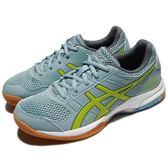 Asics 排羽球鞋 Gel-Rocket 8 藍 黃 膠底 運動鞋 排球 羽球 女鞋【PUMP306】 B756Y1489