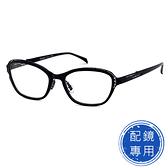 雕花系列黑玫瑰光學鏡框 薄鋼/TR材質 超彈性樹脂 配近視眼鏡 (TR材質/全框)15224