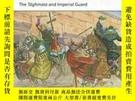 二手書博民逛書店Byzantine罕見Imperial Guardsmen 925-1025Y255562 Raffaele