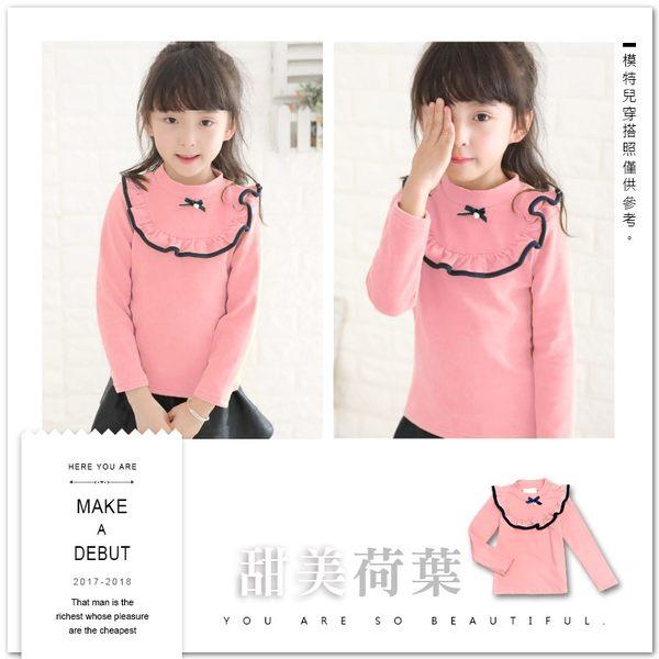 甜美荷葉領珍珠蝴蝶結長袖上衣 可愛 女童 圓領 棉質 T恤 韓版 童裝 彈性 哎北比童裝