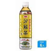 愛之味分解茶-秋薑黃(無糖)590ml*6入【愛買】