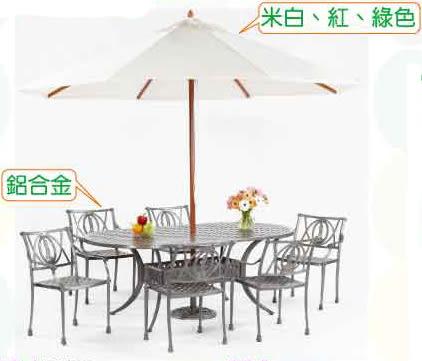 【南洋風休閒傢俱】戶外鋁合金桌椅系列- 玫瑰扶手椅 鋁合金 戶外休閒餐桌椅 (595-4)