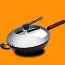 鑄鐵鍋-日本南部鐵器經久耐用無塗層不生鏽...