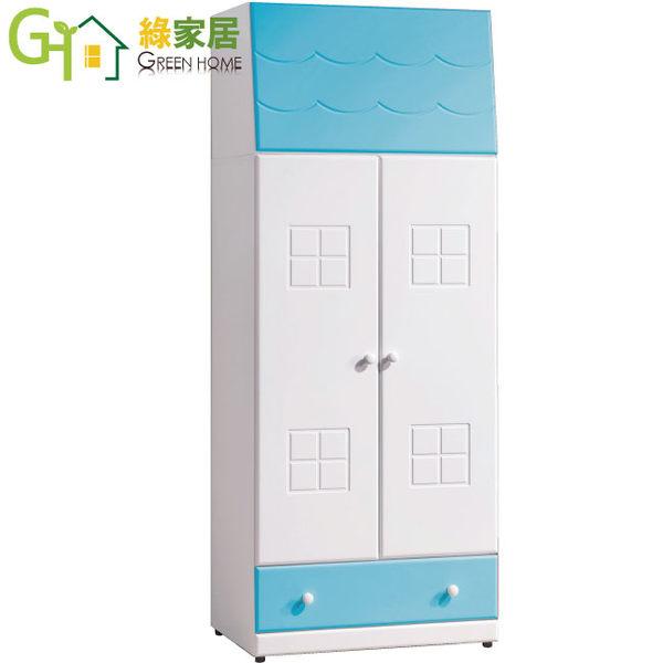 【綠家居】薇莎 時尚2.5尺造型衣櫃(三色可選)