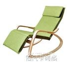 搖椅躺椅成人陽台休閒沙發椅老人午睡椅逍遙椅北歐實木懶人搖搖椅QM 依凡卡時尚
