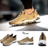 Nike Wmns Air Max 97 OG 金色 反光 子彈列車 復古 慢跑鞋 女鞋【PUMP306】 885691-700