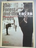 【書寶二手書T6/社會_JPB】見樹又見林-社會學作為一種_Allan G. Johnson