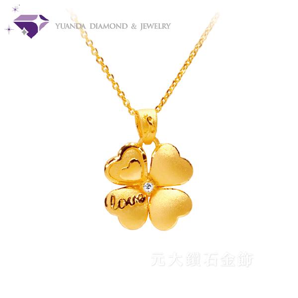 【元大珠寶】『戀上幸運草』黃金墜-純金9999國家標準